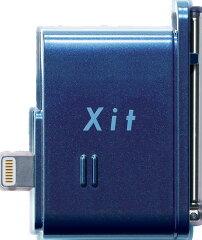 【お取り寄せ】PIXELA(ピクセラ)iPhone/iPad用フルセグTVチューナーXitStick(サイトスティック)ワンセグ/簡単録画機能/Lightning(ライトニング)接続|XIT-STK200