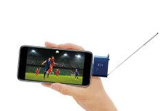 【予約受付中】PIXELA(ピクセラ)iPhone/iPad用フルセグTVチューナーXitStick(サイトスティック)ワンセグ/簡単録画機能/Lightning(ライトニング)接続|XIT-STK200