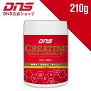 【公式】DNS クレアチン メガローディングα+ 210g レモン/サプリメント/プロテイン/ダイエット/トレーニング ディーエヌエス