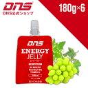 【公式】DNS エナジーゼリー(マスカット味) 180g マスカット/エネルギー/ミール/サプリメント/プロテイン/ダイエット/トレーニング ディーエヌエス