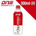 【公式】DNS ハイドレート プロ(500mlペットボトル/スポーツドリンク)スポーツドリンク プロテイン/ダイエット/トレーニング ディーエヌエス