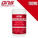 【公式】DNS ミネラルスーパープレミアム ミネラル10種/亜鉛/カルシウム/マグネシウム等/サプリメント/プロテイン/ダイエット/トレーニング ディーエヌエス