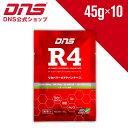【公式】DNS R4アルティメットリカバリー アドバンテージ 45g レモン/サプリメント/リカバリー/グルタミン/...