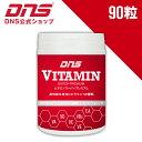 【公式】DNS ビタミンスーパープレミアム マルチビタミン/ビタミンB/ビタミンC/ビタミンD/新商品/サプリメント/プロテイン/ダイエット/トレーニング ディーエヌエス