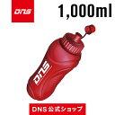 【公式】DNS スーパースクイズ...