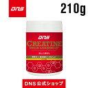 【公式】DNS クレアチン メガローディングα+ 210g レモン/サプリメント/プロテイン/ダイエ...