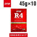 【公式】DNS R4アルティメットリカバリー アドバンテージ 45g レモン/サプリメント/リカバリー/グルタミン/HMB/エネルギー/プロテイン/ダイエット/トレーニング ディーエヌエス 1