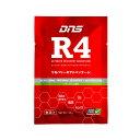 【公式】DNS R4アルティメットリカバリー アドバンテージ 45g レモン/サプリメント/リカバリー/グルタミン/HMB/エネルギー/プロテイン/ダイエット/トレーニング ディーエヌエス 3