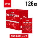 【公式】DNS バーニングスーパープレミアム カルニチン/Co-Q10/カテキン/サプリメント/プロテイン/ダイエット/トレーニング ディーエヌエス