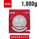 【公式】DNS プロテイン ホエイプロテ