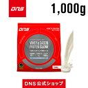 【公式】DNS ホエイ&カゼインプロテイン スロー ミルク風味 新商品/サプリメント/プロテイン/ダイエット/トレーニング ディーエヌエス
