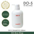 DO−Sシャンプー(500ml)
