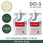 http://image.rakuten.co.jp/do-bros/cabinet/03181091/shampoo1l.jpg