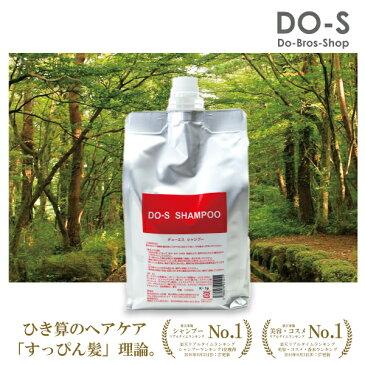 DO-Sシャンプー 1000ml ノンシリコン[つめかえ用]【あす楽】