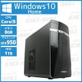 AT-LASG5単品Windows10Home64bitモデル