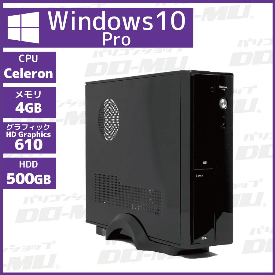 【Windows10 Pro 64bit】 【新品 デスクトップパソコン 4GB Celeron G3930】パソコン デスクトップ 新品 スリムミニ モデル【商品番号 Poplar nano(ポプラナノ) Windows10 Pro 64bit】【BTOパソコン】【RCP】:パソコンショップドーム
