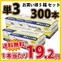 eneLuce_単3アルカリ乾電池(20本入x3)(B-T3X20P-EL)