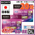SONY_BD-RE1-2��®10��ѥå�(10BNE2VGPS2)