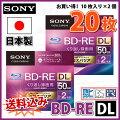SONY_BD-RE1-2��®10��ѥå�(10BNE2VGPS2)