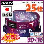 SONY_BD-RE1-2��®25GB25�祹�ԥ�ɥ�(25BNE1VDPP2)