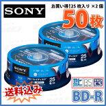 SONY_BD-R1-4倍速25GB25枚スピンドル(25BNR1VDPP4)