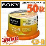 SONY_SONYCD-R1-48��50�祹�ԥ�ɥ륱����(50CDQ80GPWP)