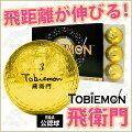 リーダーメディアテクノ_公認球TOBIEMON飛衛門メタルボール(ゴールド)(FLYGADR-GD4)