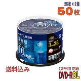 【記録メディア】 MITSUBISHI CHEMICAL (三菱ケミカルメディア) DVD-R DL データ&録画用 CPRM対応 8.5GB 2-8倍速 ワイドホワイトレーベル 50枚スピンドルケース (VHR21HDP50SD1) 【送料込み※沖縄・離島・一部地域を除く】 【RCP】◎