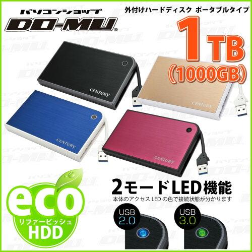 DO-MUオリジナル Eco Portable USB3.0 1TB (BTOHD-EcoPor...