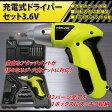 【送料込み!】充電式ドリルドライバーセット (HRN-202) 【RCP】
