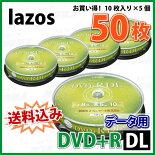 LazosDVD+RDL2.4-8倍速10枚スピンドルケース(LA-DL10)