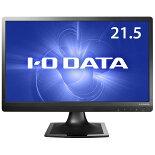 IODATA(アイ・オー・データ)21.5インチブルーリダクション搭載LED液晶モニター(LCD-MF223ESB)