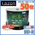 lazosBD-R1-4倍速50枚スピンドルケース(LR4-50P)