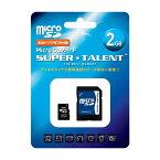 マイクロsdカード SUPER TALENT スーパートレント MicroSDカード class4 SDカード変換アダプタ付 2GB (ST02MSDA) 【ネコポス対応 15個まで】【RCP】