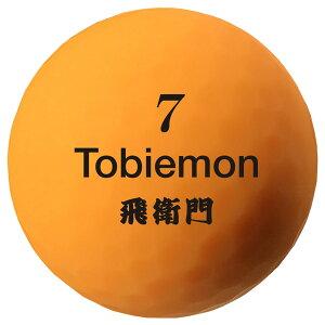 飛衛門蛍光マットカラーボールオレンジ12個(T-B2MO)