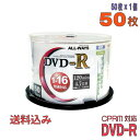 dvd-r 価格