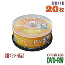 dvd-rw cprm