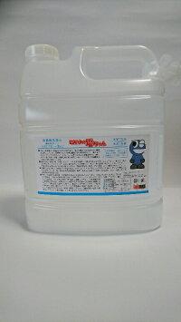 電解水の電ちゃん500ml株式会社ドーラ