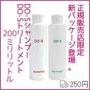 【送料250円】DO-Sシャンプー&トリートメント200mlセット