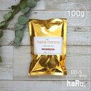 正規販売店【メール便150円】ハナヘナハーバルブラウン(こげ茶)100g