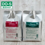 DO-S(ドゥーエス)シャンプー&トリートメント200mlセット