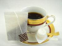 ティーバッグタイプの本格派レギュラーコーヒー!パッケージが変わりました!【送料無料】赤坂3...