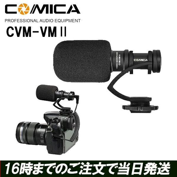 COMICAVM10II外付けマイクGoproマイクショットガンマイクカーディオイド指向性コンデンサーマイクロフォンスマートフォ