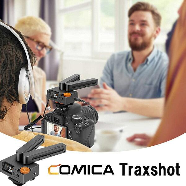 外付けマイクCOMICATraxshot変形 ビテオマイクカメラ/スマートフォンショットガンマイクステレオマイク単一指向性多機能