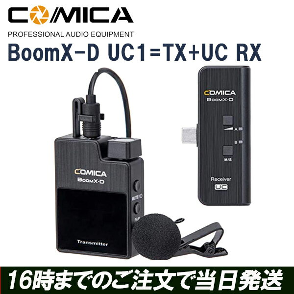 ComicaBoomX-DUC1ビデオ録音用外付けマイクワイヤレスマイクスマホ外付けマイク2.4Gワイヤレス録音マイクtype-