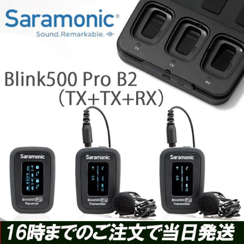 SaramonicBlink500proB2ビデオ録音用外付けマイク2.4Gワイヤレス録音マイク全方向極性パターン高音質伝送DS