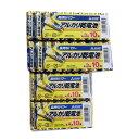 三菱アルカリ乾電池単3‐20本・単4‐20本セットメール便で