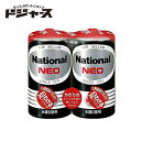 パナソニックマンガン電池NEO単1 2本