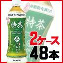 【2ケース 48本】サントリー 伊右衛門 特茶 500ml