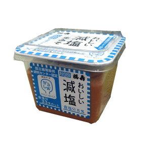 国立循環器病研究センター認定【福寿】おいしい減塩 生みそ470g